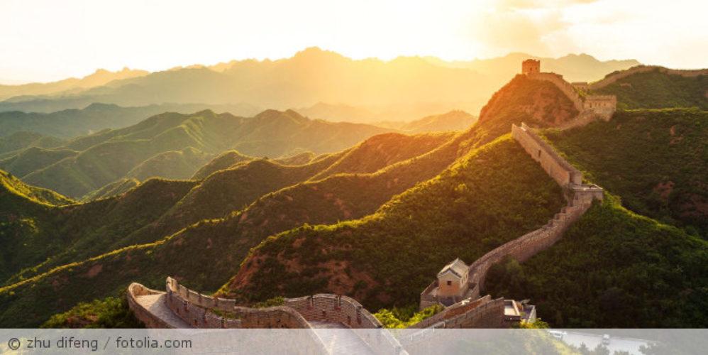 Chinesischemauer_fotolia_82732850