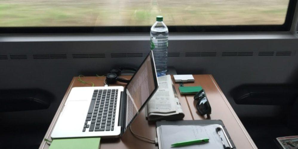 mobiler_Arbeitsplatz_Bahn_Fotolia_84390365_Subscription_Monthly_M